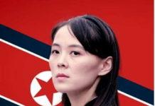Ким е Чен