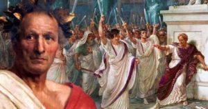 патриции и юлий цезарь