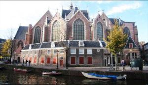 церковь ауде кирк амстердам